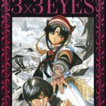 3×3eyesは漫画村で読める?zip、rar、raw、nyaa、torrentや漫画タウン